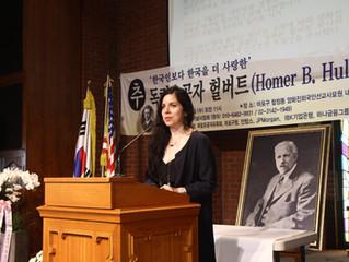 66th Memorial Service for Homer B. Hulbert