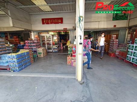 บริษัทห้างร้าน : ร้านสุราธารเกษม พระพุทธบาท จ.สระบุรี