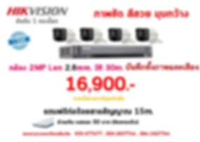 HIK16900.jpg