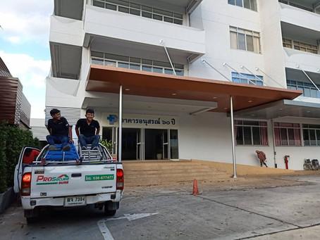 หน่วยงานราชการ : โรงพยาบาลพระพุทธบาท อ.พระพุทธบาท จ.สระบุรี