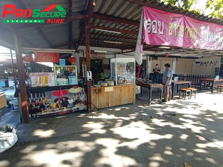 บริษัทห้างร้าน : ร้านโกเล็กข้าวมันไก่ พระพุทธบาท จ.สระบุรี