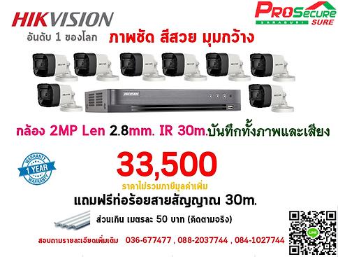 HIK8 33500 HOT.png