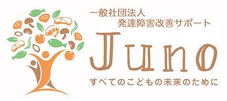 web_logo2.png