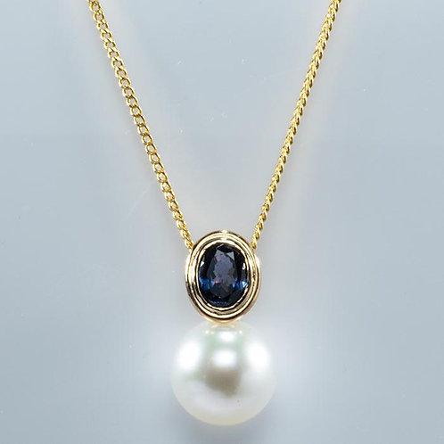 Australian south sea pearl pendant