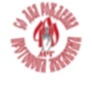 Лого 400.jpg