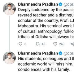 Dharmendra Pradhan Tweet