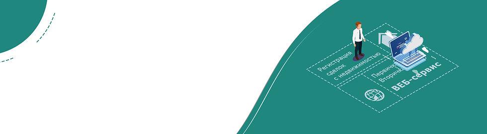 Баннер-05(2).jpg