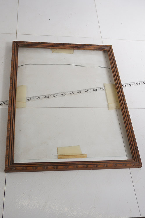 Early 1900s Picture Frame