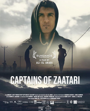 Captains of Zaatari (2021)
