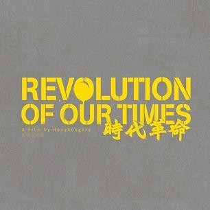 Konsonant Revolution of our times.jpeg