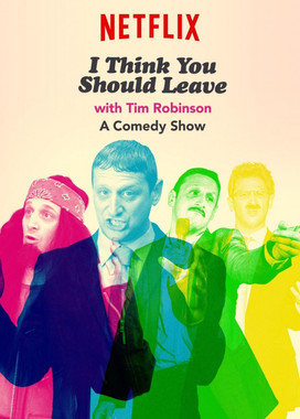 I Think You Should Leave with Tim Robinson (2021)