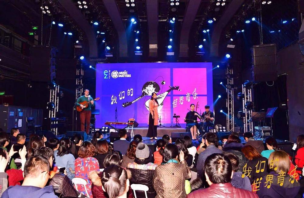 Live in Beijing