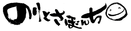 Savo-Logo.png