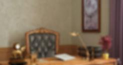 Рабочий кабинет, фактура Феррара, цвет 41045