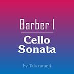 barber1.png