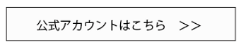 トップ文字-28.png