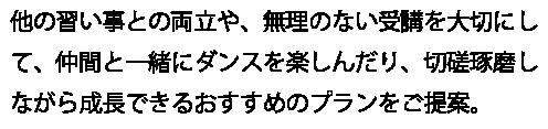 トップ文字-15.png