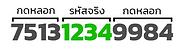 PasswordTrickery.png