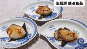 美味しい牡蠣のお料理をご用意しています!