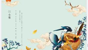 御膳房・二十四節気之華魂【緊急事態宣言】の営業時間変更のお知らせ