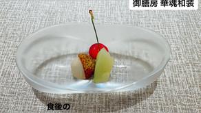 楊貴妃が愛したフルーツのご紹介です。