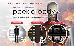 peek a body2.jpg