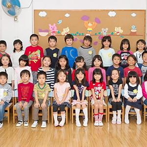 H.K.Japanese Kindergarten
