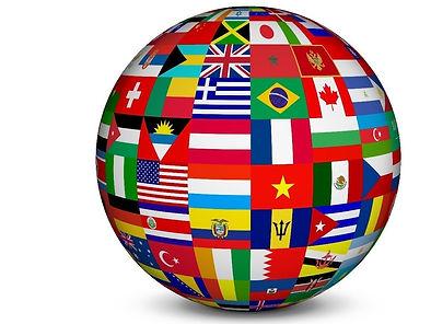 A 1 Globe 2.jpg