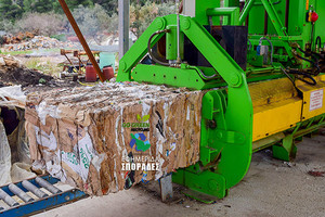 Skopelos Recycling
