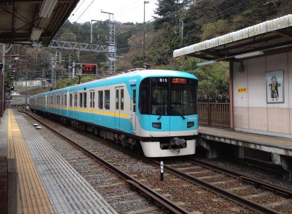 京阪大谷駅