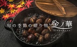 yakiguri_s.jpg