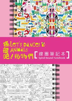 筆記本160202-POP5X7-01