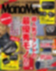 インテリアスタイリスト,インテリアコーディネーター,インテリアスタイリング,インテリアコーディネート,雑誌スタイリング