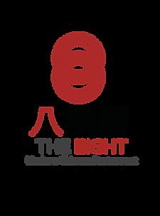Chinese Restaurant Pitt Street Sydney