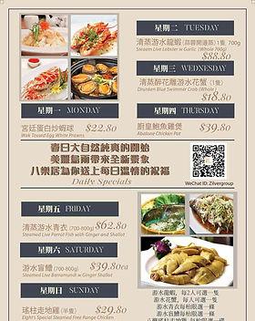 8-Weekly-Special-Oct-21-web.jpg