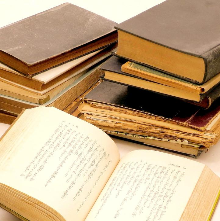酸性紙の書籍