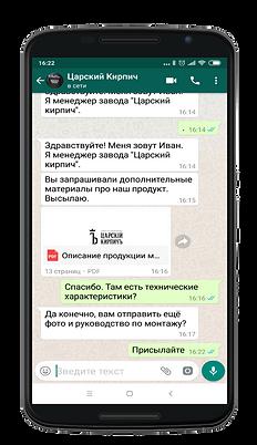 Nexus 6  гот_edited.png