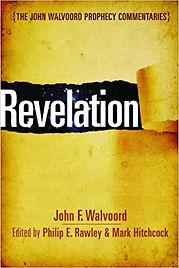 Revelation Walvoord.jpg