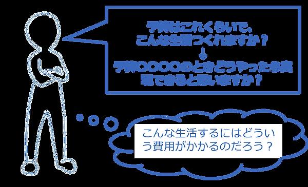 11_考え方.png
