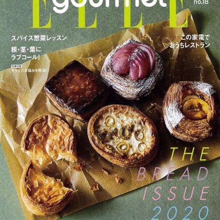 [掲載] ELLE gourmet no.18