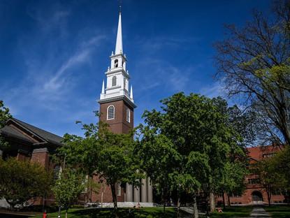 "Harvard University plans for ""fully operational"" fall semester"