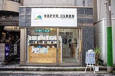 新潟県新潟市中心部ベイプショップVAPORCLOUD新潟駅前店万代口すぐリキッド