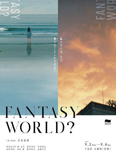 FANTASY_WORLD?_.jpg