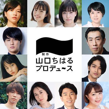 新宣伝画像2.jpg