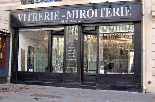 Miroiterie-Paris-1.JPG