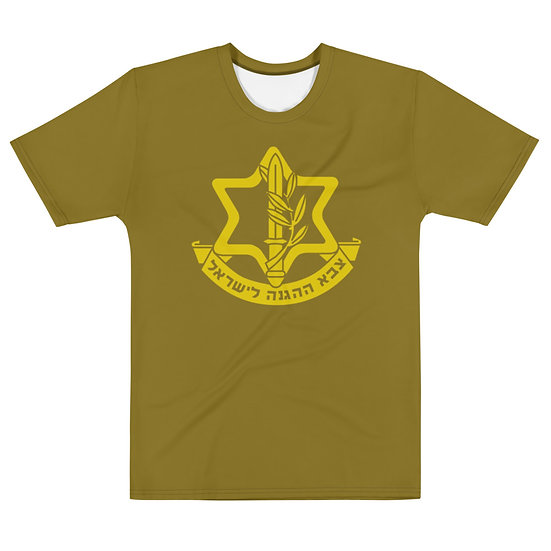 tsahal t-shirt