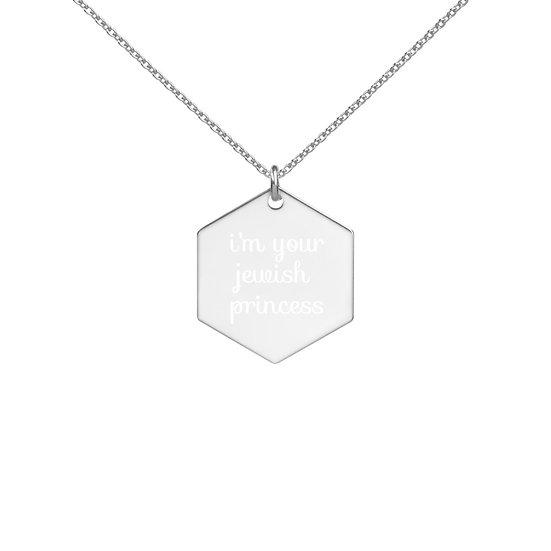jewish princess engraved silver hexagon necklace