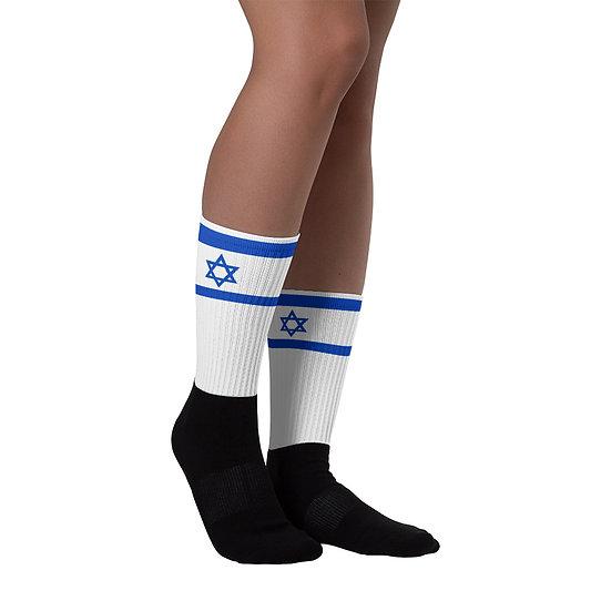 israel socks