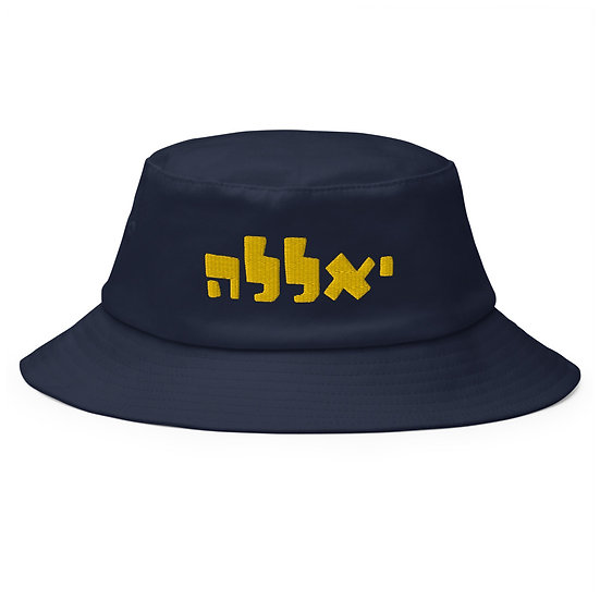 come on old school bucket hat
