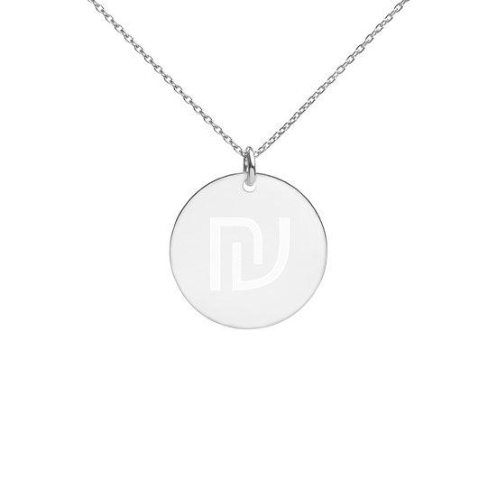 shekel engraved silver necklace